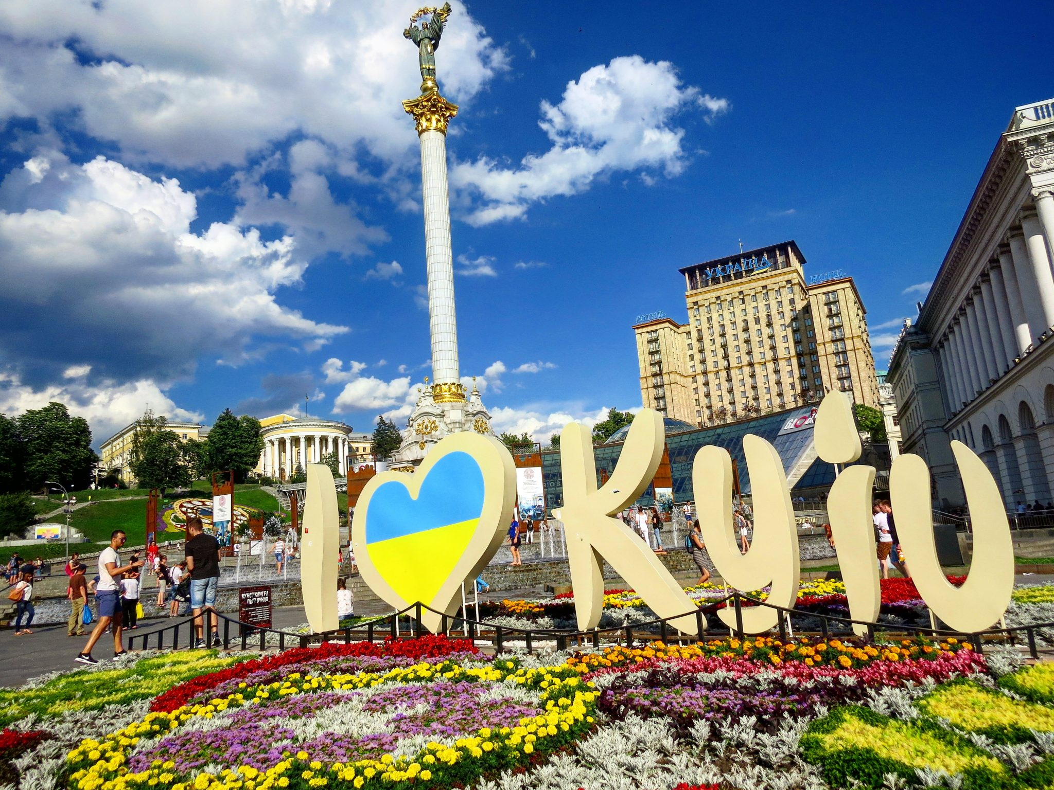 Best Things To Do in Kiev City Tour, Ukraine – Travel With